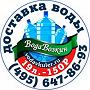 Компания ВодаВозкин, фото №1